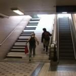 Пропуснете ескалаторa