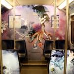 Изкуство в метрото
