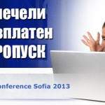 СПЕЧЕЛИ ПРОПУСК ЗА WORDUP! CONFERENCE SOFIA 2013