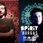Най-актуалните имена от световната денс сцена на SPIRIT of Burgas 2013