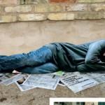 За бездомните хора