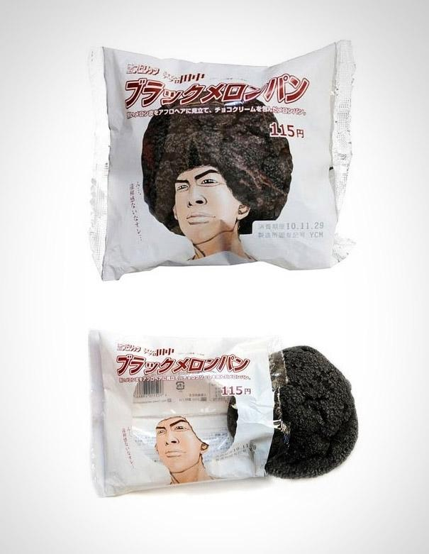 Creative Product Packaging 1