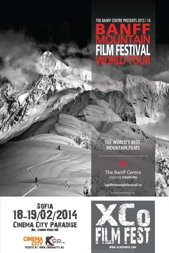 Banff_XCo_FilmFest_Poster