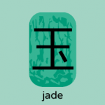 Chineasy_WebV2_JADE_2_CS5_NoBleed-18