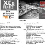 Programa_Banff_XCo_FilmFest