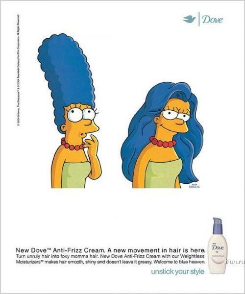 Inventive ads 1