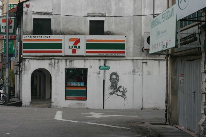 Ernest Zacharevic 30