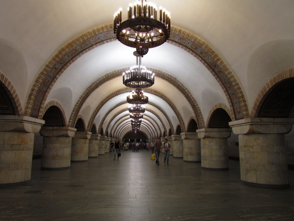 Subway Stops 9