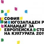 sofia2019_logo_bg_rgb