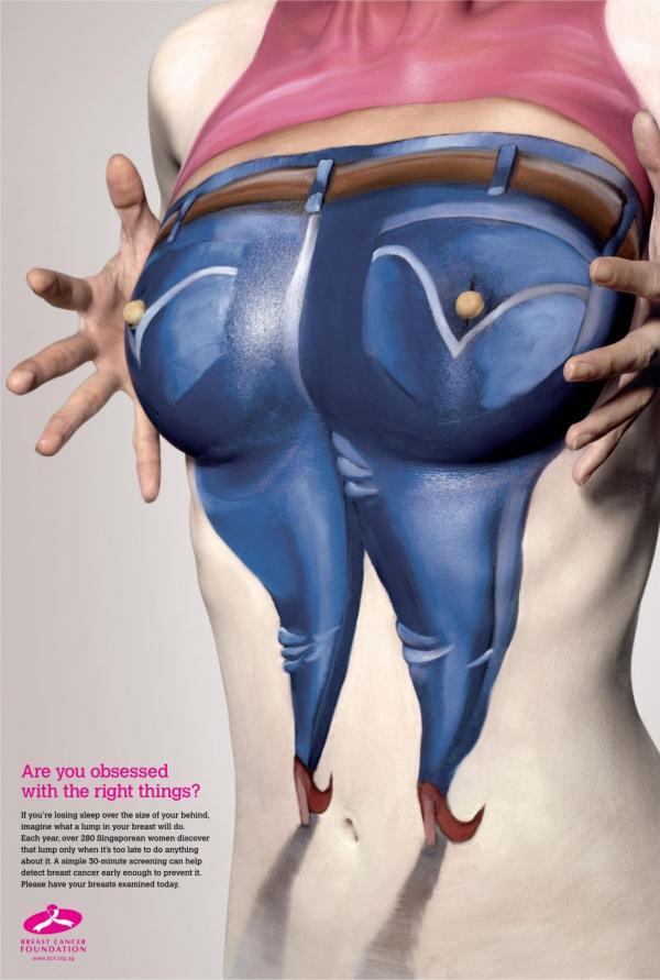 breast-cancer-foundation-bottom-600-29485
