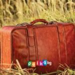 куфар
