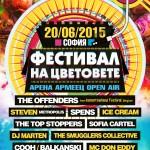 COLOUR_FEST_06_2015_POSTER_2015