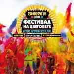 Festival of colour 3