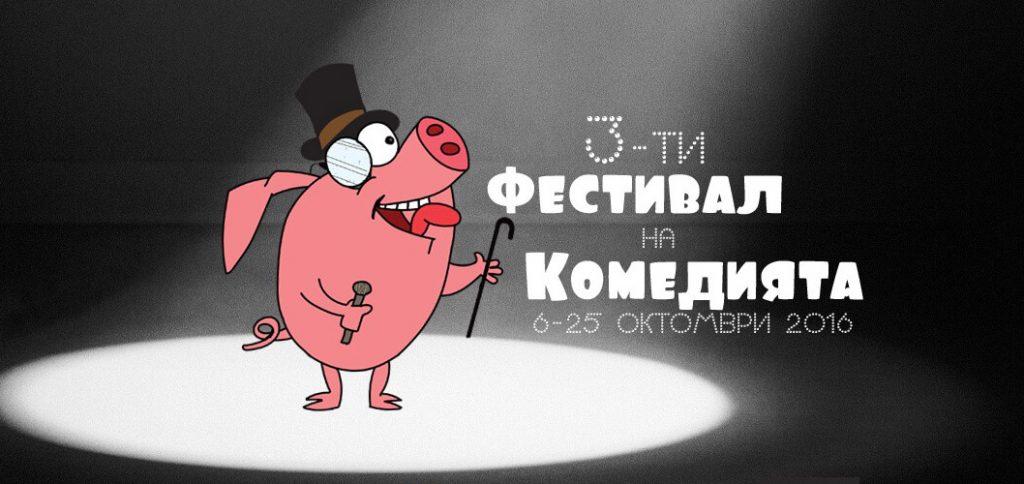 artandblog-comedy