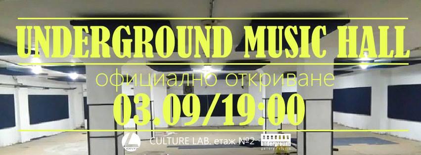 Underground Music Hall