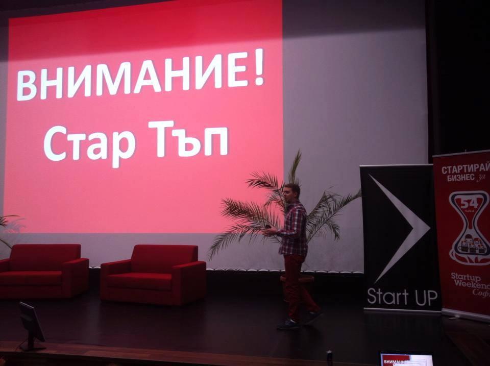 aleks nenov-artandblog-2