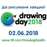 Drawing Day 2018 Banner