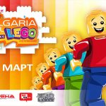 LEBGO-2019-front