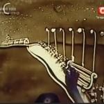 Рисунки с пясък