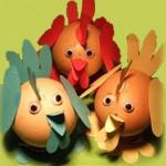 Великденски кокошки от яйца