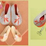 Домашни обувки от филц