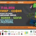 Златен Кукер III – София 2012