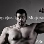Dragomir Ushev