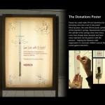 Плакат-кутия за дарение
