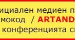 промокод ARTANDBLOG11