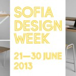 Програма SOFIA DESIGN WEEK 26 и 27 юни