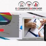 Проблемите на растежа в електронната търговия ще се обсъдят в София