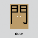 Chineasy_WebV2_DOOR-18