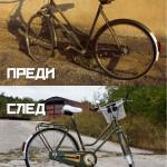 Vintage Milena BA