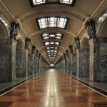 Красиви метро станции