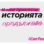 10492222_697993296904356_410886415168197559_n