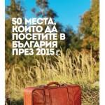 50mesta_korica