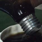 Kafe v elektricheska krushka_02-min