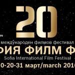 София филм фест – София град на конто