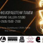 Lamp_undergrpund_artandblog